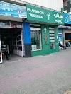 Image 1 of Pharmacie Tissima, Casablanca