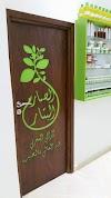 Image 3 of الراقي المغربي عبد العالي بالحبيب, Casablanca