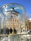 Image 2 of The Jewish Quarter, Jerusalem