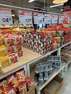 Image 3 of HanNam Supermarket, Burnaby