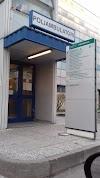 Image 8 of Policlinico di Modena, Modena