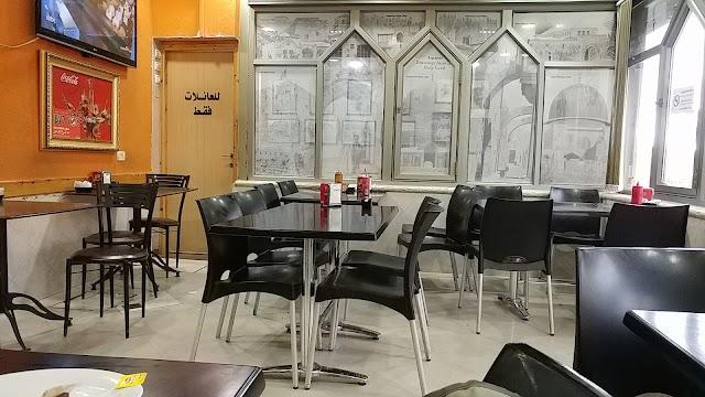 Abu Shukri Restaurant
