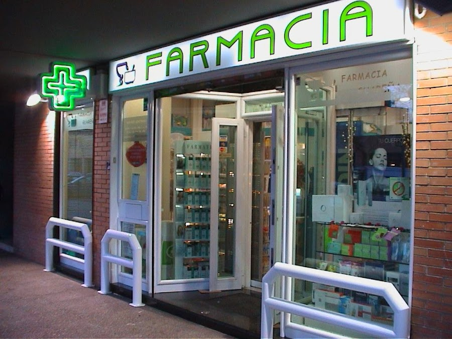 Foto farmacia Farmacia Guareña