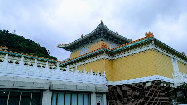 Popular tourist site National Palace Museum in Taipei