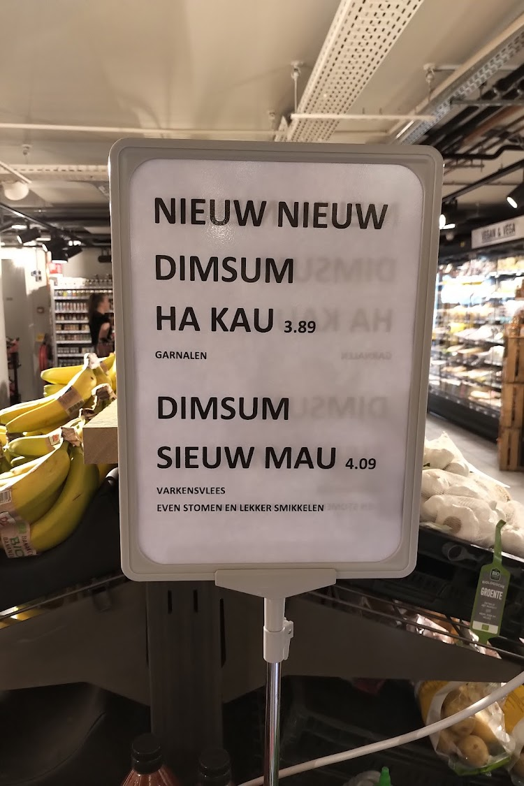 Jumbo Amsterdam