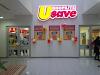 Image 7 of Maryland Mall Anthony Lagos, Lagos