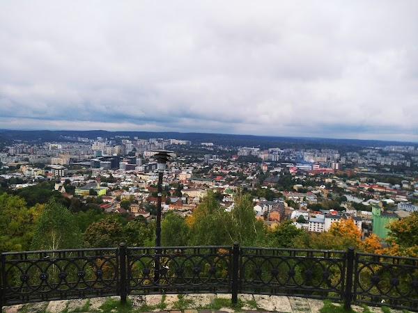 "Popular tourist site Mountain ""High Castle"" in Lviv"