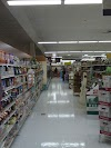 Image 8 of Stop & Shop, Trumbull