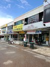 Live traffic in TCE Tackles Sdn Bhd - Changlun Showroom Changlun