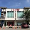 Image 2 of KWSP Kulai, Kulaijaya
