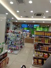 Image 6 of Paradigm Mall, Petaling Jaya