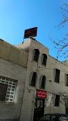 Image 4 of Shokouh Andisheh, Tehran
