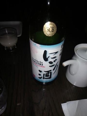 SUGARFISH by sushi nozawa