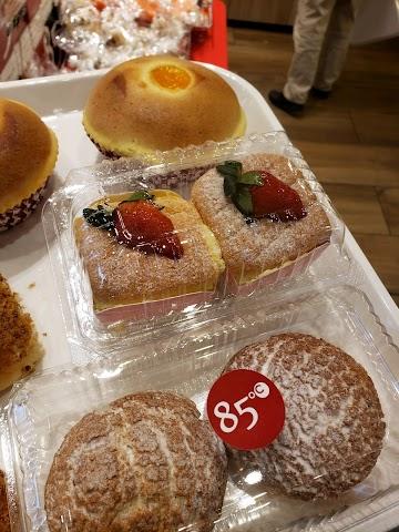 85°C Bakery Cafe