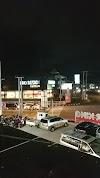 Image 4 of Burger King Teuku Umar, Bali, [missing %{city} value]