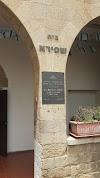 Image 4 of ביה״ס הריאלי - תיכון הדר, חיפה