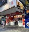 Use Waze to navigate to Ispa Kebabs Perth
