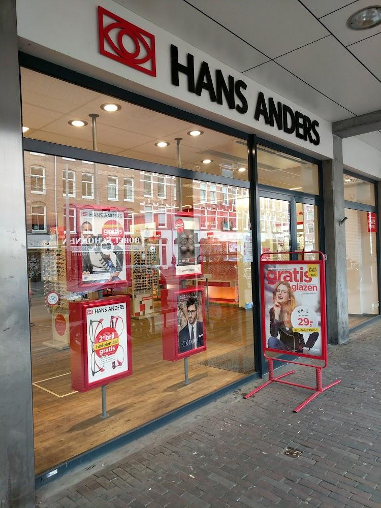 Hans Anders Opticien Amsterdam West Amsterdam