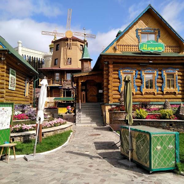Popular tourist site Tugan Avylym in Kazan