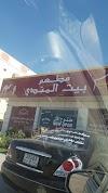 Traffic update near Bait Al Mandi Ras Al Khaimah, رأس الخيمة