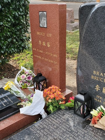 Bruce Lee and Brandon Lee Grave Sites