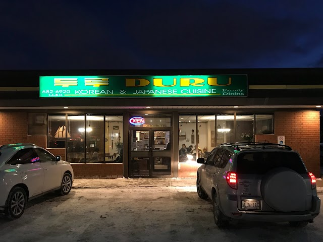 Duru Restaurant image