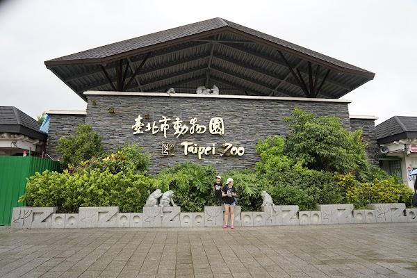 Popular tourist site Taipei Zoo in Taipei