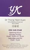 Take me to Klinik YK Thong Shah Alam