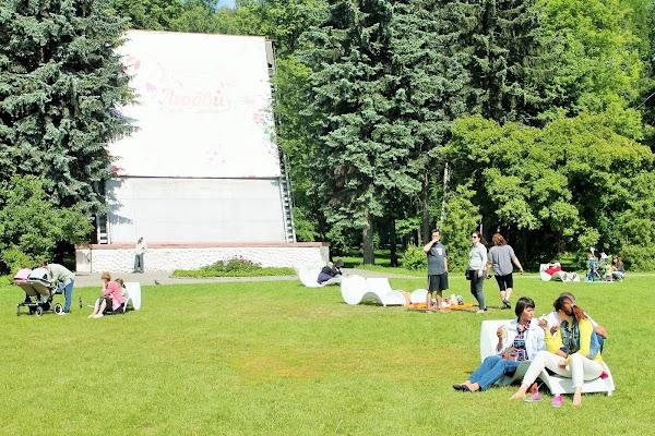 Popular tourist site Izmailovsky Park in Moscow