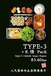 Image 4 of Gangnam 88 Restaurant, Kuala Lumpur
