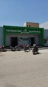 Image 8 of مكتب بريد جمعية أحمد عرابي, جمعية عرابي