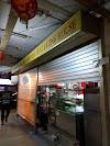 Image 2 of Kwek Seng Huat Eating House, Singapore