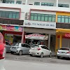 Directions to TCE Tackles Sdn Bhd - Sarikei Showroom Sarikei