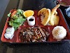 Driving directions to Yummy Sushi Coronado