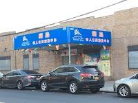 Metropolitan Jewish Geriatric Center/Adult Day Health Center