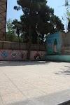 Image 6 of دبیرستان آیین معرفت, Tehran