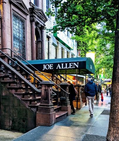 Joe Allen banner backdrop