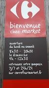 Image 7 of Carrefour Market, Saint-Girons