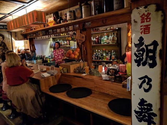 Kemuri Tatsu-Ya