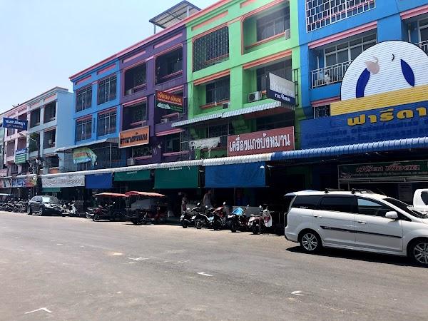 Popular tourist site Maharaj Food Market in Krabi