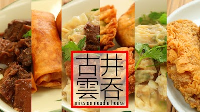 Mission Noodle House Parking - Find Cheap Street Parking or Parking Garage near Mission Noodle House | SpotAngels