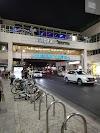 Image 3 of דיזינגוף סנטר, תל אביב - יפו