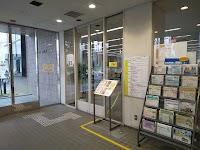 茨木公共職業安定所