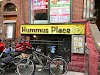 Image 3 of Hummus Place, Manhattan