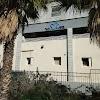 Image 4 of בית בלב מרכז רפואי שיקומי Nesher Shikum, נשר