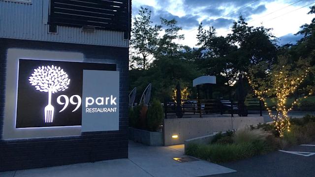 99 Park Restaurant