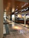 Image 3 of Al Muhallab Mall, Block 5, Hawalli