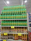 Image 7 of Bravo Supermarkets, Fort Lauderdale