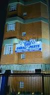 Image 1 of Geral Parts Comércio de Peças e Abrasivos Ltda, [missing %{city} value]