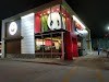 Image 3 of Panda Express, Lafayette